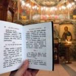 Язык богослужения: правильно или понятно