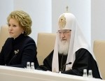Святейший Патриарх Московский