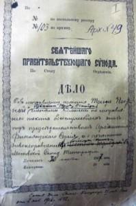 Александр Кравецкий 1