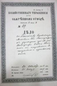 Александр Кравецкий