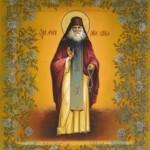 Преподобный Анатолий Оптинский, начало XX века