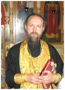 Иерей Димитрий Туркин