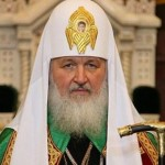 Святейший Патриарх Московский и всея Руси