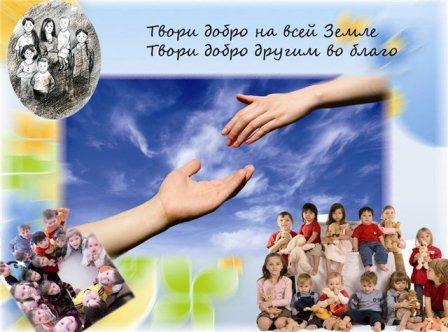 ХРАМ БОГАТ НЕ СТЕНАМИ, А ЛЮДЬМИ на строительство церкви пожертвовано около пятидесяти тысяч рублей.